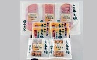 NB8  平田牧場 ハム・ソーセージセット
