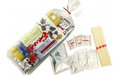 A025【49pt】 無かんすい尾道べっちゃーラーメン(乾麺)3食×3個