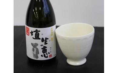 10 小麦焼酎「埴生の恵」(720ml)・グラスセット