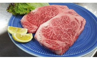黒毛和牛甲州牛ロースステーキ