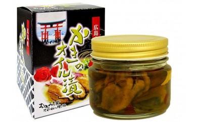 A020【56pt】 広島県産 焙り牡蠣 カキオイル漬 3本
