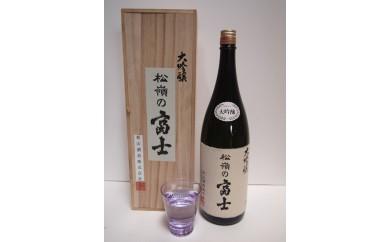 NC7 松嶺の富士大吟醸1,800ml×1本