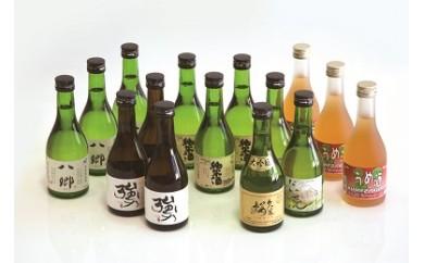 116.くめざくら地酒・梅酒飲み比べ