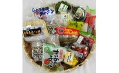 149-冷蔵.尾花沢の生麺・旬菜旬味お漬物セット