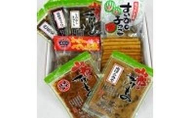 E08-尾花沢旬彩旬味お漬物