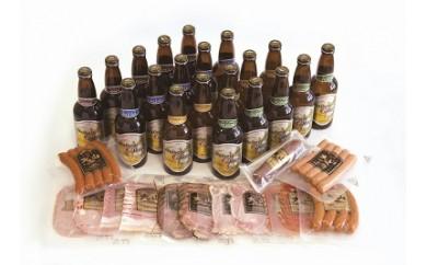 144.大山Gビール・大山ハム詰合せ