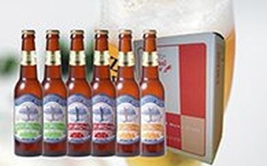 [№5660-0050]田沢湖ビール受賞6本セット