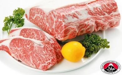 「ハラル国産牛」サーロインステーキ★たっぷり!200g×7枚★