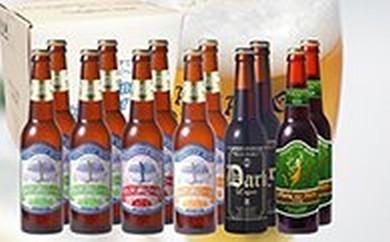[№5660-0052]田沢湖ビール5種12本セット
