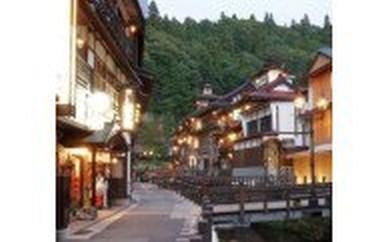 307.「銀山温泉」宿泊補助券1万円分・季節のおもてなし付