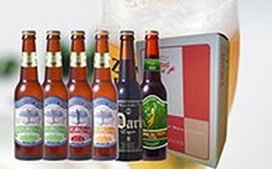 [№5660-0051]田沢湖ビール5種6本セット