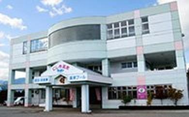 [№5660-0092]西木温泉クリオン1泊2食付シングル宿泊