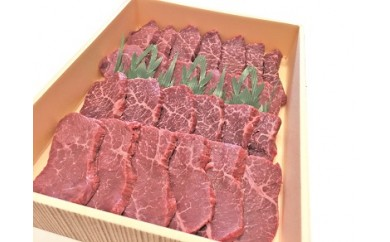 103.鳥取和牛モモ焼肉用