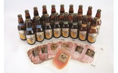 130.大山Gビール・大山ハム詰合せ