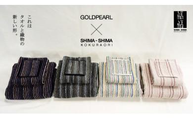 【F-504】縞縞SHIMA-SHIMAギフトセット  12.0P