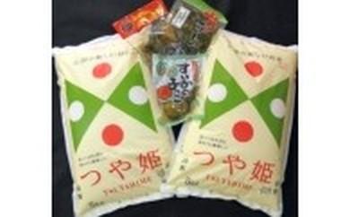 306.山形の米「つや姫」20kg・尾花沢のお漬物6点