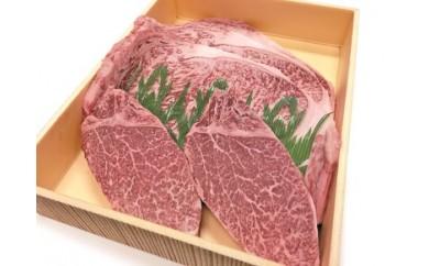 151.はなふさプレミアム鳥取和牛ステーキセット