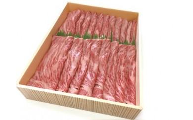 102.鳥取和牛モモしゃぶしゃぶすき焼き用