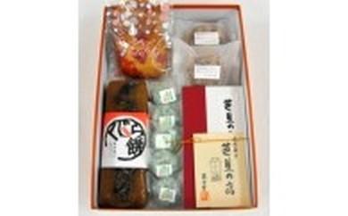 E07.尾花沢の銘菓詰合せ
