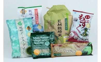 ちゅら海でとれた海の幸と人気のEM栽培米