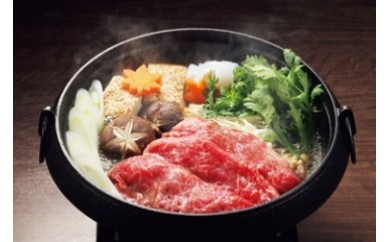 Y020 <群馬県産>赤城牛 すき焼用肩肉・もも肉 計960g 【16,000pt】