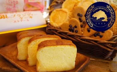 [№5875-0030]銀のブランデーケーキと湘南アロハ(焼菓子)詰め合わせ