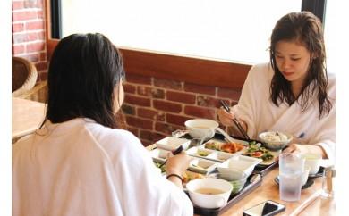 私の健康法シリーズⅡ 入館料+食事