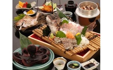 No.101 【日間賀島】大海老 平日限定2名様1泊2食付 海鮮料理宿泊券