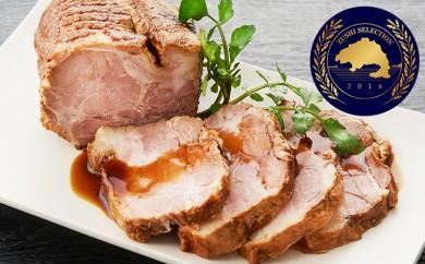 [№5875-0023]スズキヤ自家製おつまみ煮豚 3本セット