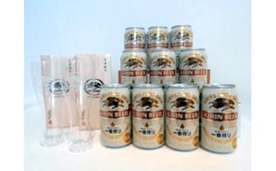 名古屋工場産一番搾り(350ml缶×10本)&うすはりグラスセット