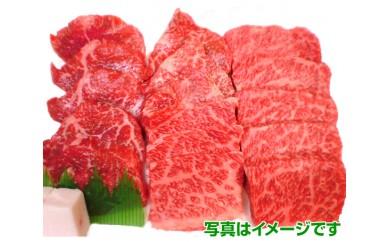 No.037 生産直売知多牛工房 牛小屋あみ焼きセット 約400g / 牛肉 あいち知多牛 ブランド牛 焼肉 バーベキュー BBQ 愛知県 人気