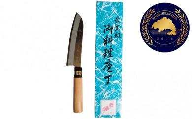 [№5875-0057]逗子さくら庖丁(三徳型(本割込タイプ) 、桜材柄付、刃渡り170mm)