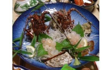 No.090 【篠島】魚菜食堂ペアお食事券(旬のおすすめコース)