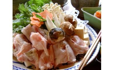 No.087 篠島天然とらふぐ鍋用ぶつ切り