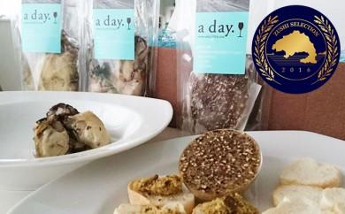 [№5875-0018]牡蠣のオイル漬け2種と牡蠣のバタースプレッド