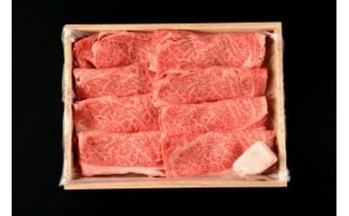 [C4] 稲葉メルヘン牛