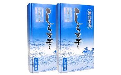 No.003 カマアゲ シラス 1kg [「ミーナの恵み」認定品]
