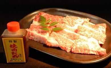 R001-3 国産カルビ肉と特製焼肉たれお得セット
