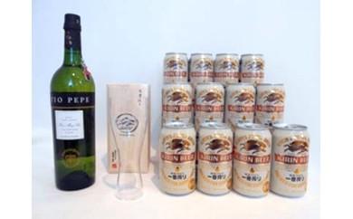 名古屋工場産一番搾り(350ml缶×12本)&シェリー酒&うすはりグラスセット