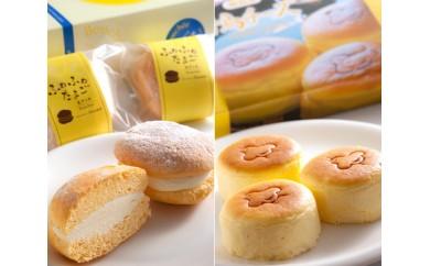 No.054 千鳥チーズ・ふわふわたまごのセット / 洋菓子 スイーツ チーズケーキ 生ブッセ 愛知県 人気