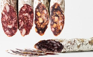 [№5891-0028]1ヵ月半熟成サラミ3種セットA