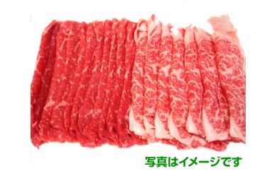 No.038 生産直売知多牛工房 牛小屋すき焼きセット 400g