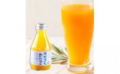 [№5745-0139]果汁100%田村そだちみかんジュース (180ml×12本)