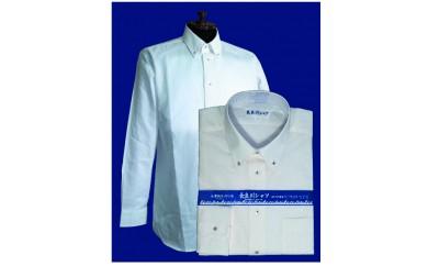 30B022 伝統工芸美濃和紙使用! 長良川シャツ