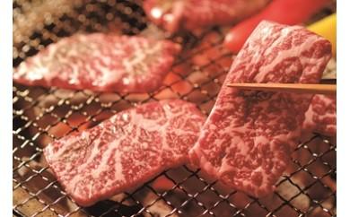 Y004 <群馬県産>赤城牛 もも肉焼肉用400g 【8,000pt】