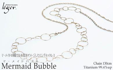 【05-014】leger(レジエ) 純チタン マーメイドバブルネックレス