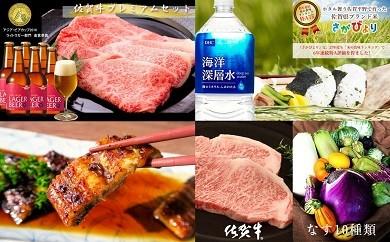 G28 MIYAKI×DHCプレミアムセット【豪華セレクト】