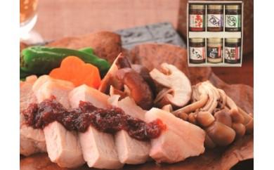 【H001】「おかず味噌・醤油・塩麹6種詰合せ」