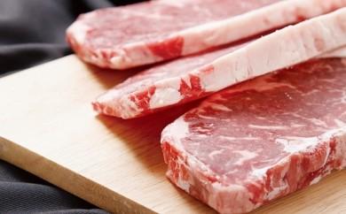 【P004】美蘭牛「サーロインステーキ」