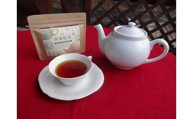 B-002 高梁紅茶セット